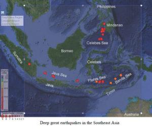 Claude Blot energy transmigration deep mantle earthquakes