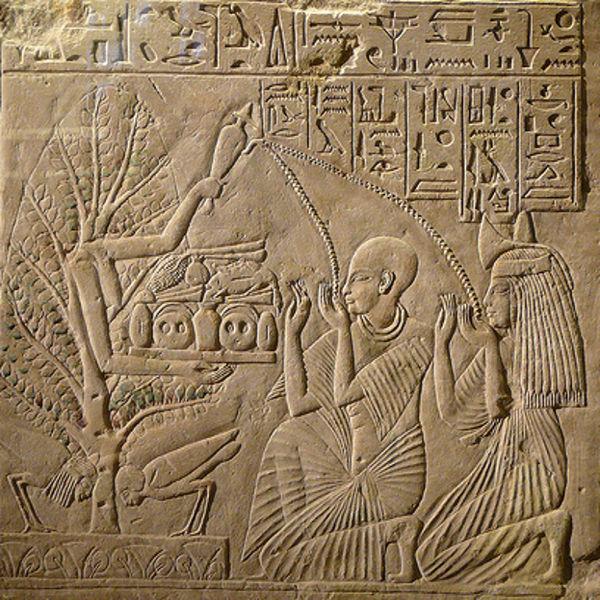 Egyptian Suckling Tree Goddesses Nut Isis And Hathor