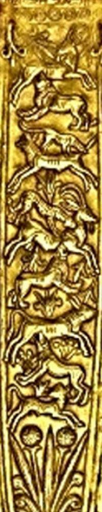 Tutankhamun Tutenkh-amen Tutenkhamen iron god mars