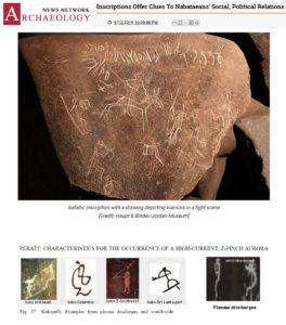 Nabataean rock art Petra