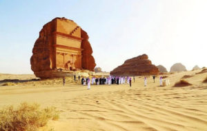 Gate of the Gods Nabataeans