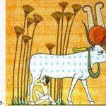 hathor cow goddess egyptian suckling ancient