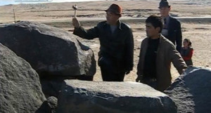 Black Singing Stones Altai Xinjiang, China musical