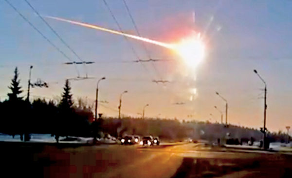 tunguska explosion experiment